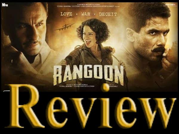 #FilmReview: रंगून...तीन हीरो वाली फिल्म के बेस्ट हीरो - कंगना रनौत!