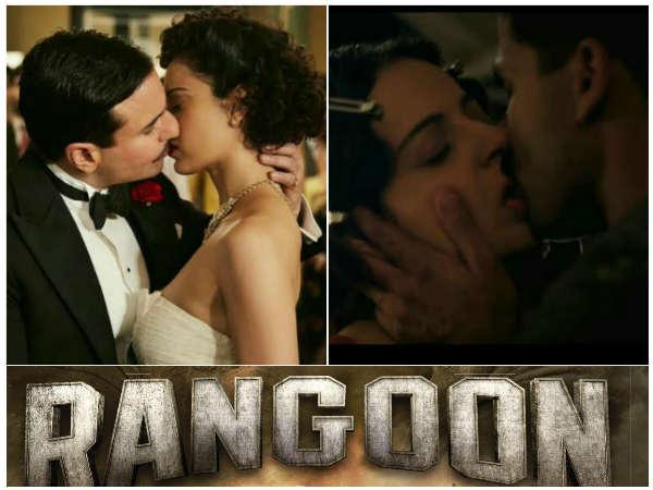 Kangana ranaut kiss scene
