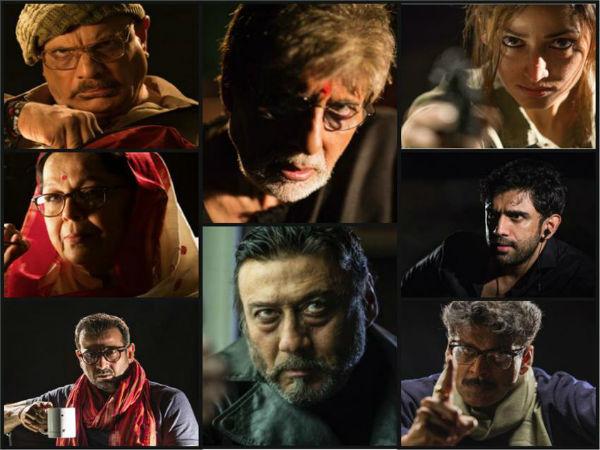 Important..अमिताभ बच्चन की सरकार 3 पर सेंसर बोर्ड का तीखा सवाल..