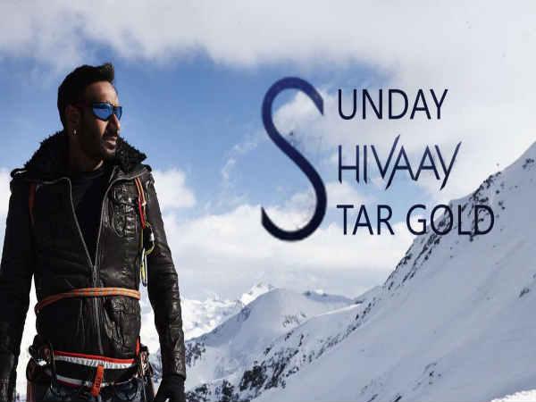 अजय देवगन फैंस के लिए गुड न्यूज़..टीवी पर धमाल मचाने को तैयार शिवाय