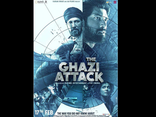 the-ghazi-attack-poster