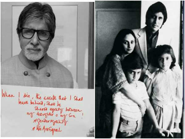 amitabh-bachchan-declare-my-assets-shall-be-shared-equally-between-shweta-and-abhishek