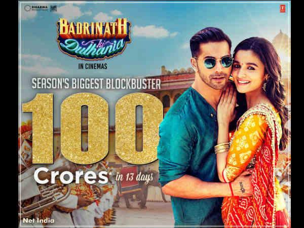 BOX OFFICE: साल की चौथी 100 करोड़ी फिल्म.. 2017 की धमाकेदार शुरुआत!