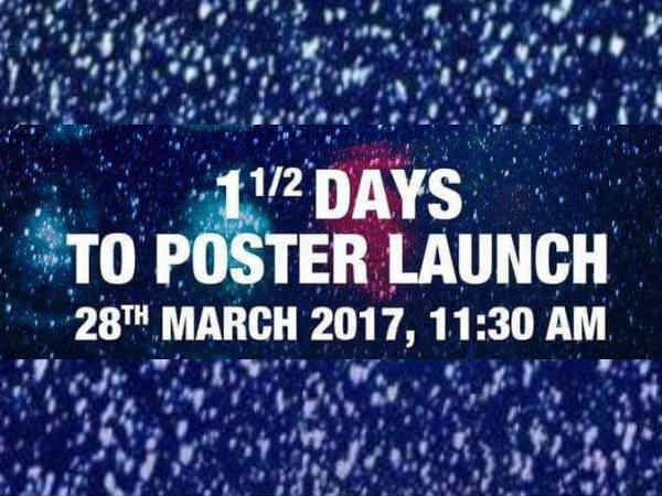 #Uff: डेढ़ दिन बाद रिलीज़ होगा POSTER...लेकिन पहली झलक मिल चुकी है!