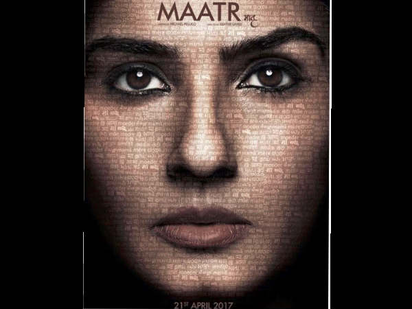 raveena-tandon-slapped-Maatr-co-star-Madhur-Mittal-thrice