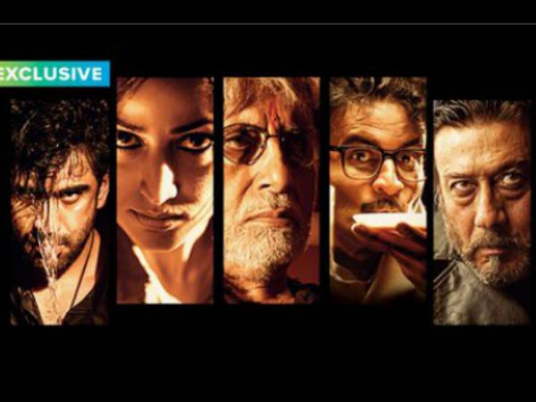 ALERT: अमिताभ बच्चन की 'सरकार 3' पोस्टपोंड.. इस दिन होगी रिलीज