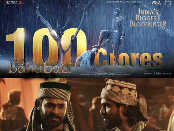 #Report: 30 करोड़ के बिके बाहुबली टिकट...100 करोड़ की शानदार ओपनिंग के कयास!