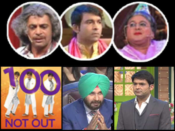 Awww; कपिल शर्मा की आखिरी कोशिश...अब तो लौट आओ सुनील पाजी!