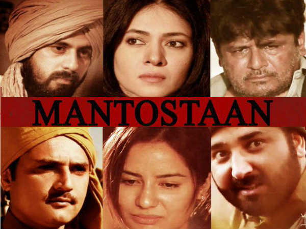 mantostaan-screened-without-censor-certificate-with-nude-scenes