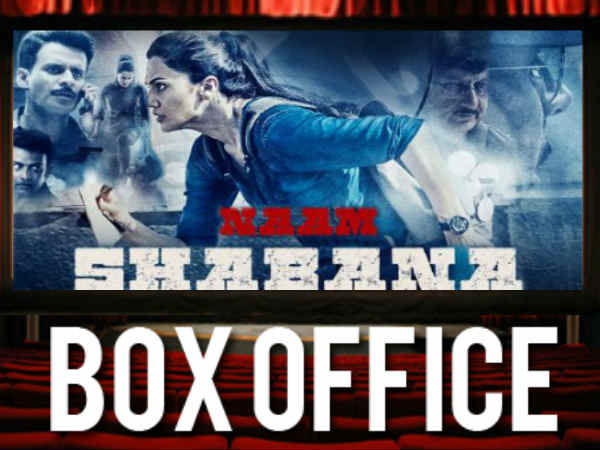 naam-shabana-box-office-collection-weekend-figures