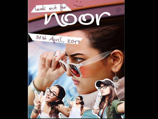 BOX OFFICE: औंधे मुंह गिरी दबंग गर्ल की फिल्म.. ओपनिंग डे ही फिल्म फ्लॉप!