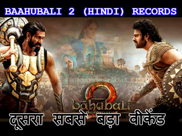 Baahubali 2 China Box Office Collection >> Dangal records unbelievable collection on 2nd Saturday in China - Hindi Filmibeat
