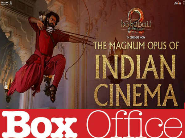 Baahubali-the-conclusion-box-office-collection-fourth-sunday