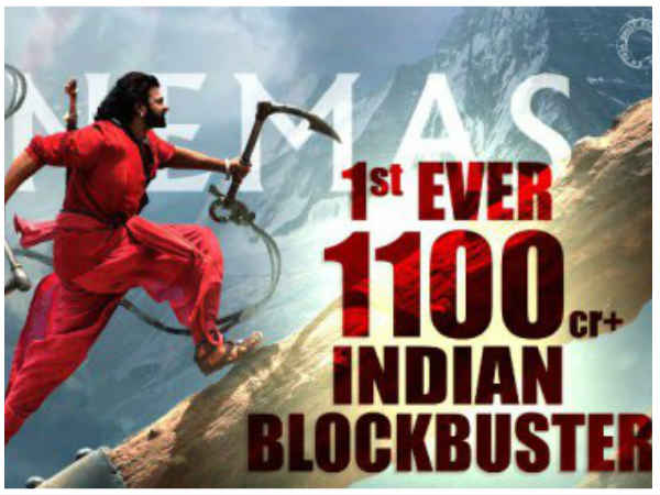 bahubali-the-conclusion-worldwide-box-office-collection
