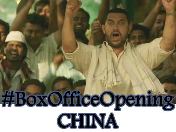 dangal-china-box-office-opening-collection