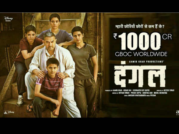 dangal-worldwide-box-office-collection-crosses-1000-crore