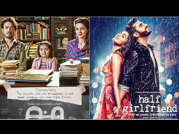 Half Girlfriend, hindi medium