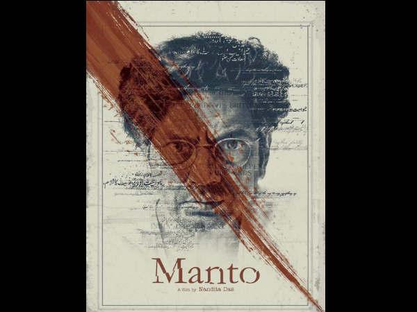 नवाजुद्दिन सिद्दिकी की अगली फिल्म मंटो का पहला लुक..देखते रह जाएंगे