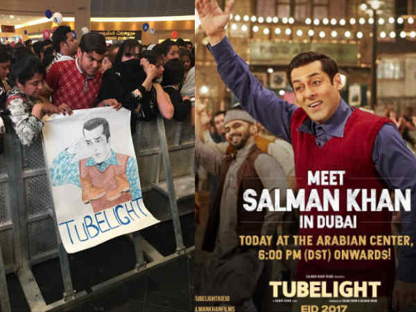 salman-khan-tubelight-radio-song-launched-in-dubai
