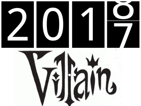 FIRST LOOK: 2018 का बेस्ट विलेन बनेगा ये सुपरस्टार...मुहर लग गई!