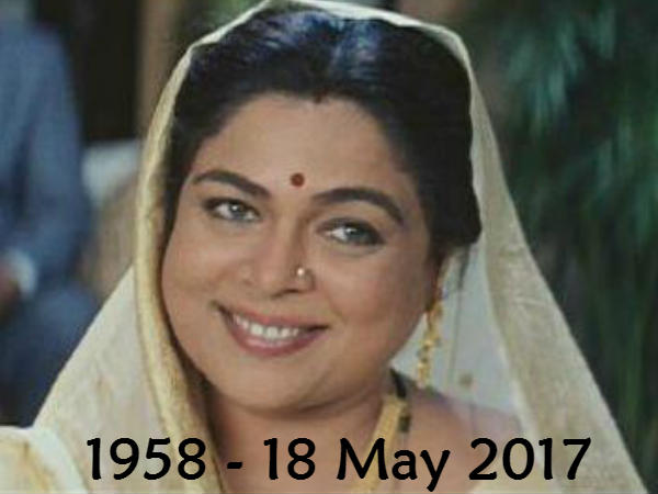 मशहूर अभिनेत्री रीमा लागू का निधन, सलमान खान की मां के रूप में थी पहचान