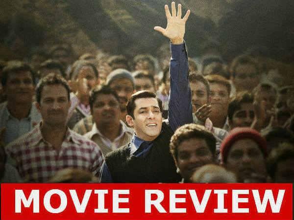 REVIEW: 'ट्यूबलाइट'.. बिखरी कहानी के बीच जगमगाते सलमान खान