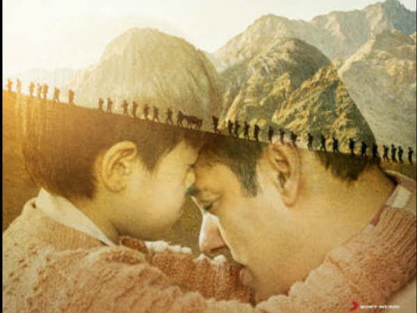 3 मिनट शाहरूख.. सलमान खान के 'ट्यूबलाइट' की जान हैं.. शानदार!