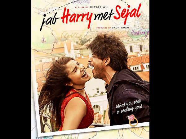 #JustIn: शाहरूख खान ये जो सब कर रहे हैं...बस काम कर जाए...नया पोस्टर!