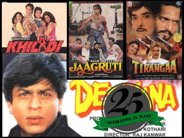 #25Years: बॉक्स ऑफिस पर टॉप 10 क्या...टॉप 20 में भी नहीं थे सलमान खान!