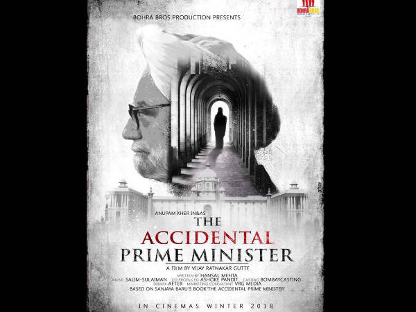 the-accidental-prime-minister-based-on-former-pm-manmohan-singh-first-look-out