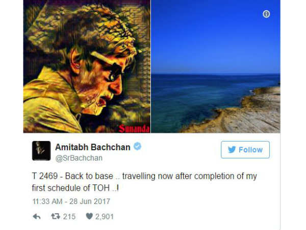 अमिताभ बच्चन ने पूरा किया ठग्स ऑफ हिंदोस्तान का पहला शेड्युल
