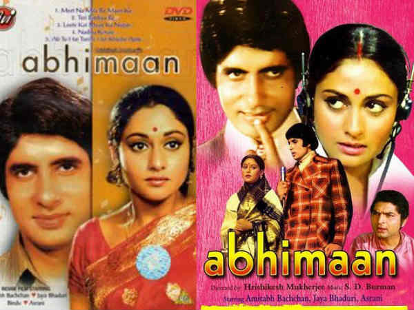 amitabh-bachchan-still-doesn-t-know-who-owns-abhimaan-rights