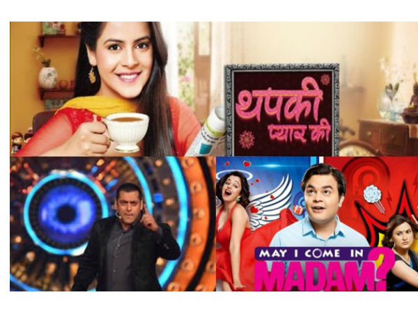 indian tv show