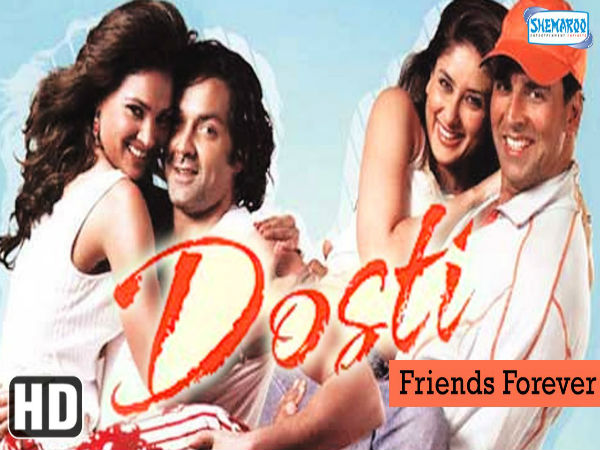 दोस्ती friends Forever