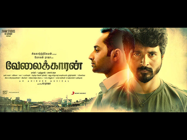 velaikkaran-second-look-poster-out