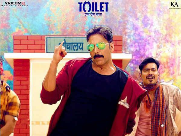 5 साल पुराना रिकॉर्ड तोड़ पाएगी.. अक्षय कुमार की 'ब्लॉकबस्टर' टॉयलेट एक प्रेम कथा!