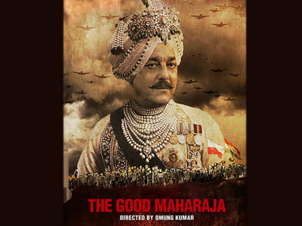 omung-kumar-unveils-first-look-sanjay-dutt-as-the-good-maharaja