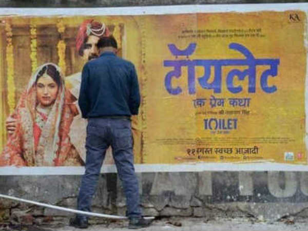 akshay-kumar-s-toilet-ek-prem-katha-poster-is-now-meme-thanks-to-twitter