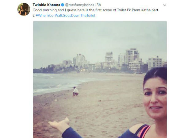 twinkle-khanna-is-talking-about-toilet-ek-prem-katha-part-with-a-picture