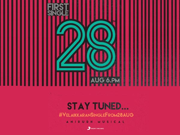 velaikkaran-first-single-is-going-be-launched-soon