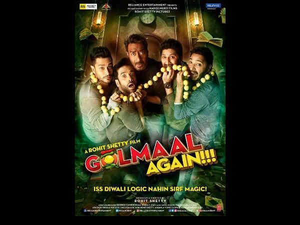 First LOOK: 'गोलमाल अगेन' का पहला पोस्टर.. अजय देवगन धमाका.. FINAL है