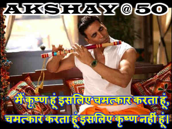 akshay-kumar-paresh-rawal-s-oh-my-god-script-on-baba-ram-rahim-messenger-of-god