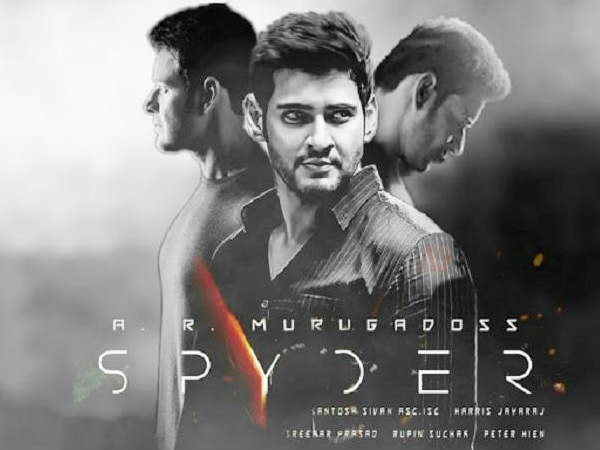 film-spyder-will-enter-100-crore-club