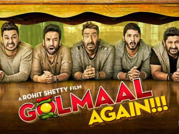 रोहित शेट्टी - अजय देवगन का गोलमाल अगेन TRAILER ब्लॉकबस्टर ठप्पा है....पैसा वसूल!