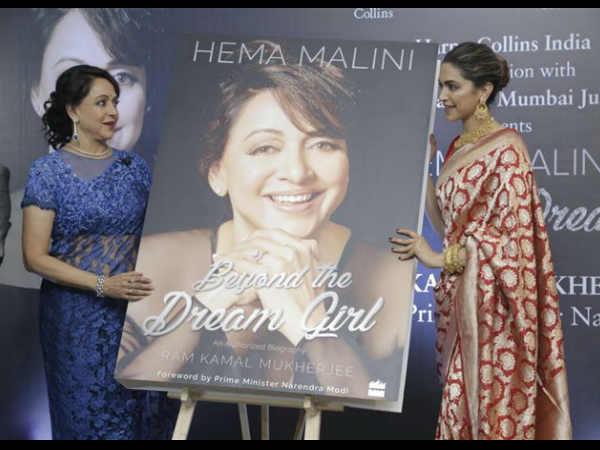 दीपिका पादुकोण ने लॉन्च की हेमा मालिनी की बायोग्राफी 'बियॉन्ड द ड्रीम गर्ल'