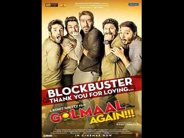 DHAMAKA: बॉक्स ऑफिस टॉप 10 में गोलमाल अगेन...आमिर खान को किया OUT!