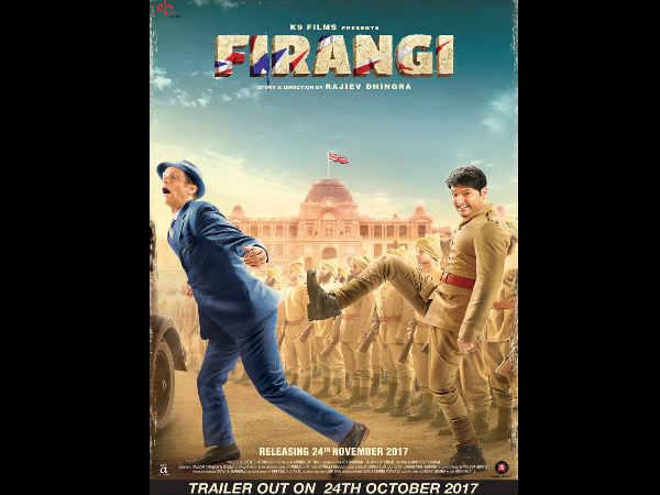 First LOOK: कपिल शर्मा का धमाका.. 'फिरंगी'.. पहली झलक से ही सुपरहिट!