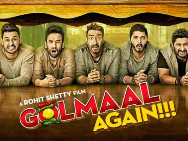 दिवाली के 5 धमाकेदार RECORDS.. तोड़ेंगे 'गोलमाल' अजय देवगन!