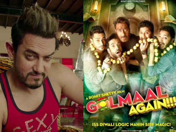RECORD: अजय देवगन का बवाल...बॉलीवुड की सबसे बड़ी फिल्मों में गोलमाल अगेन