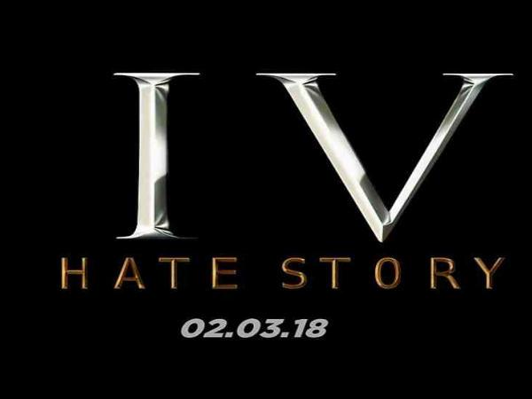#ReleaseDate: 2 मार्च 2018, बॉलीवुड में आग लग जाएगी!